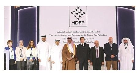 Forum Wins QR100 Million Pledges for Palestine