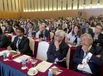 The 12th AFC Forum Kicks off in Kuala Lumpur