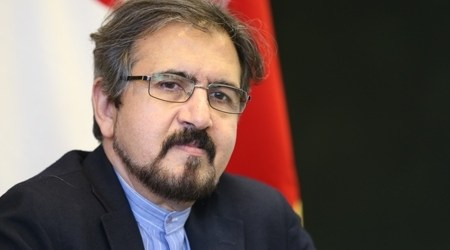 Iran Sympathizes on Colombia, Indonesia Landslides