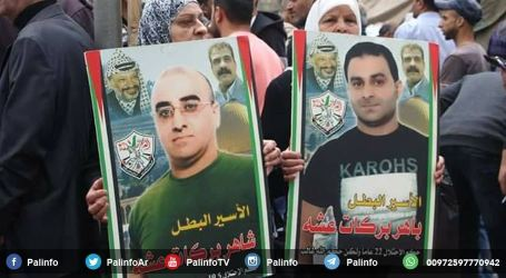 Hamas Calls For Supporting Prisoners' Strike