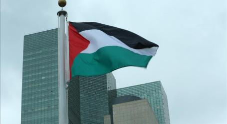 Palestinian Rift Aggravates Gaza Crisis : UN Report