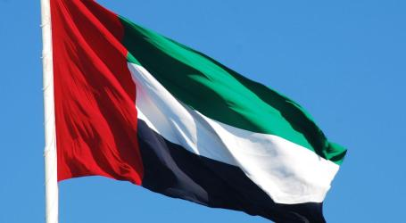 UAE Delegation Arrives in Israel to Prepare for Embassy Opening