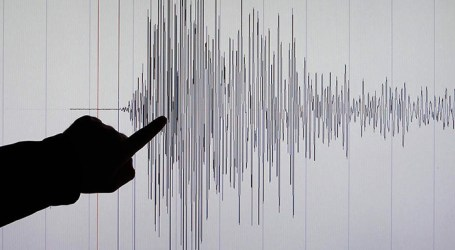 Strong Quake Shakes Indonesia's Sumatra