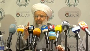 International Conference of Palestinian Defense of Scholars will be Held in Beirut