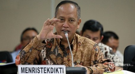 Indonesia Provides Chance for Foreign University Operation