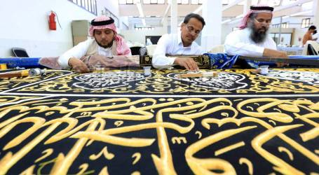Kuwait Islamic Arts Center Keen on Spreading Art of Calligraphy