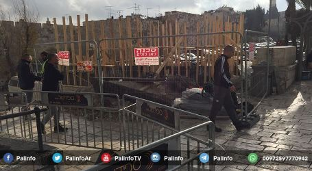 Israeli Police Block Bab Al-Amoud Gate With Metal Barriers