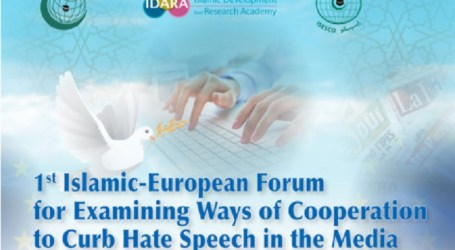 Brussels to Host First islamic-European Forum on Cooperation to Curb Hate Speech in Media