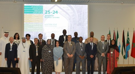 OIC Attends Consultative Meeting for Cultural Development in Islamic World