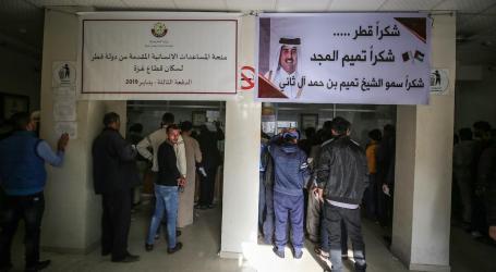 Qatar Opens up 6,400 Jobs in Gaza