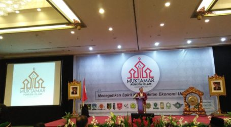 As 20 Indonesian Islamic Youth Organization Hold Ummah's Economy Conference