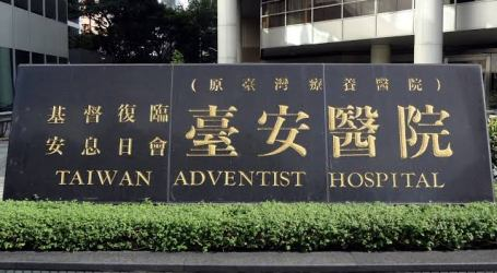 Taiwan to Increase Friendly Muslims Hospital