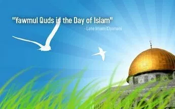 Al-Quds Day as Momentum of Unity and Solidarity for Palestine
