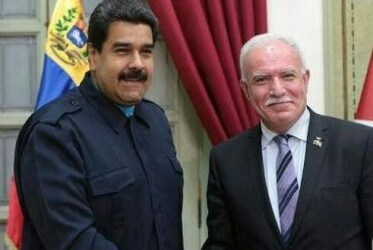 Venezuela Supports Unconditionally Independence of Palestine