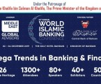 World Islamic Bank to Hold Banking Conference