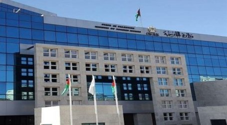 Palestinian Foreign Ministry Condemns Removal of Palestinian Exhibition from World Forum