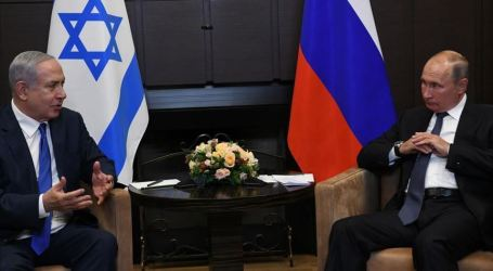 "Putin, Netanyahu Discuss So-Called ""Deal of the Century"""
