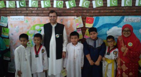 "Pakistani Ambassador Attends ""Pakistan Day"" at Fajar Hidayah Islamic School"