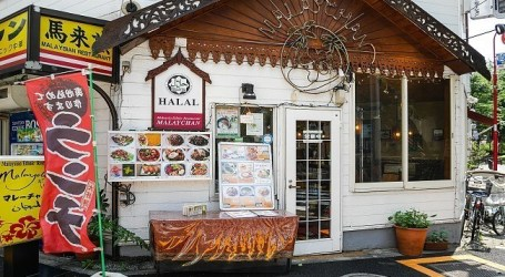 Halal Restaurant Ready to Welcome Athletes of 2020 Tokyo Olympics