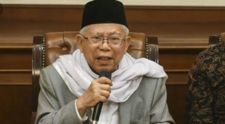 Indonesia Initiates Interfaith Leaders Meeting