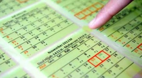 Imaam Yakhsyallah: Five Benefits of Using Hijri Calendar