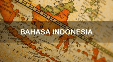 Indonesian Claims to Meet International Language Requirements