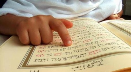 Iran Prepares to Host International Quran Competition