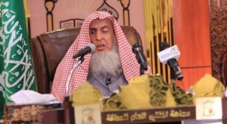 Saudi Arabian Mufti Call for Tarawih and Eid Al-Fitr Prayer at Home