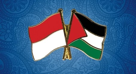 MER-C: Fear not Gaza, Indonesian People's Love Song for Gaza
