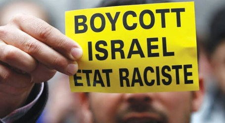 Call for Boycott Products That Support Israeli Annexation