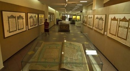 Bayt Al-Quran and Istiqlal Museum Reopened on July 6