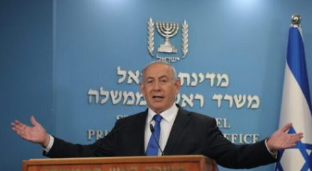Israel PM: Suspension of Annexation Plan As the US Request