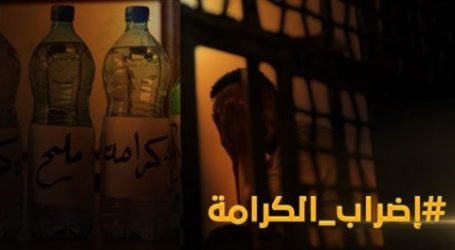 As 300 Palestinian Prisoners in Over Ready for Hunger Strike