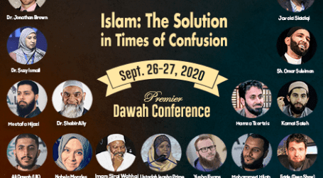 ICNA Launch First Virtual Da'wah Conference