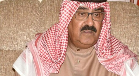 Emir of Kuwait Appoints Sheikh Meshal as Crown Prince