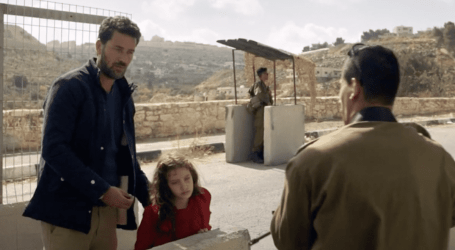Film by Palestine Director Farah Nabulsi Nominated for An Oscar
