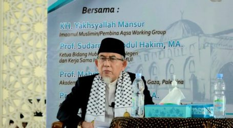 Imaamul Muslimin: The Greatest Pleasure After Faith is Live in Congregation