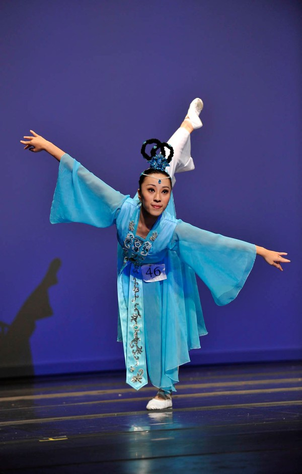 Chinese Dance Competition