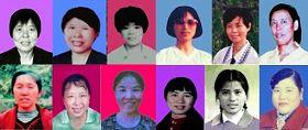 湖南省部份被迫害致死的法轮功学员