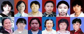 重庆部份被迫害致死的法轮功学员