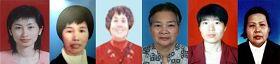 广东省部份被迫害致死的法轮功学员