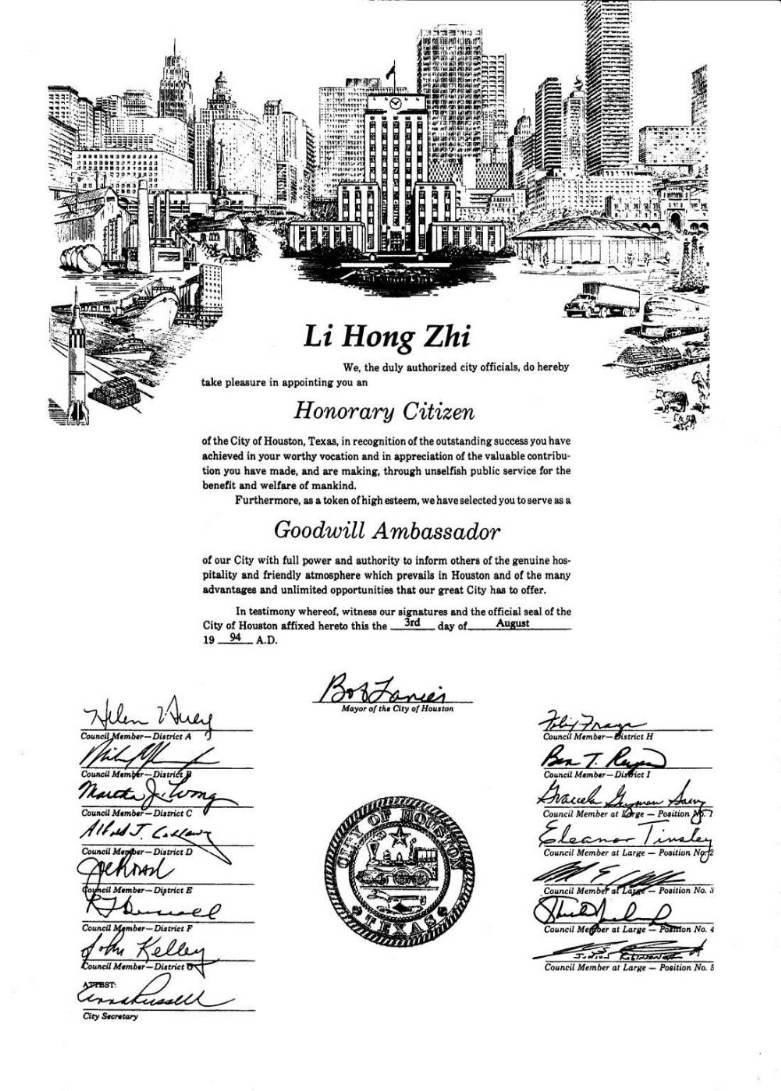 Falun Dafa Around the World: Houston, Texas (Part 1