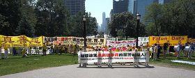 '法轮功学员在加拿大安省议会前集会;'