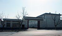 龙口市拘留所