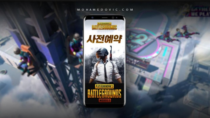 Download PUBG Mobile KR