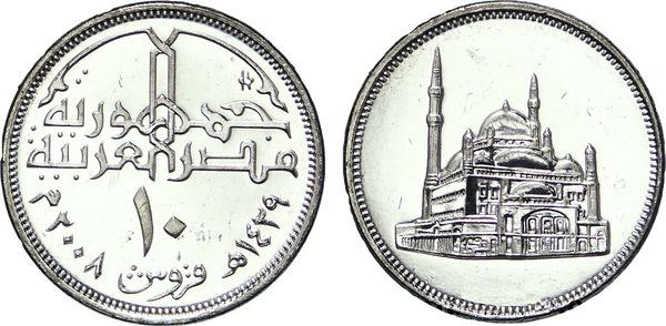 10 Qirsh - Egypt