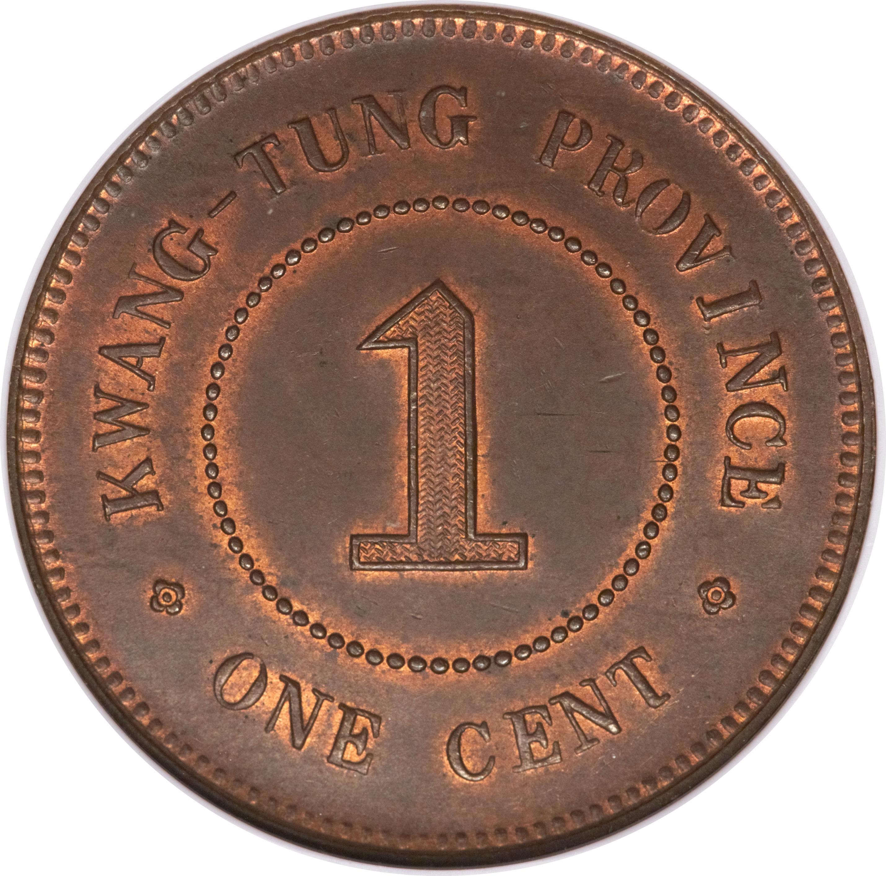 1 Cent - China - Republic – Numista