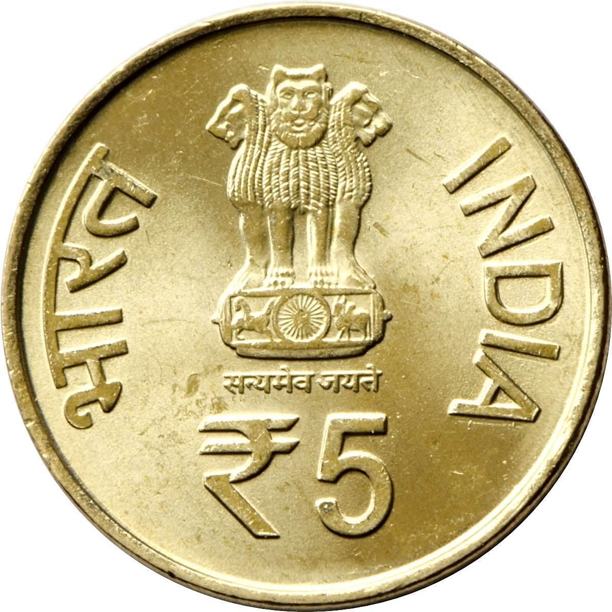 5 Rupees (indian Parliament)  India  Numista