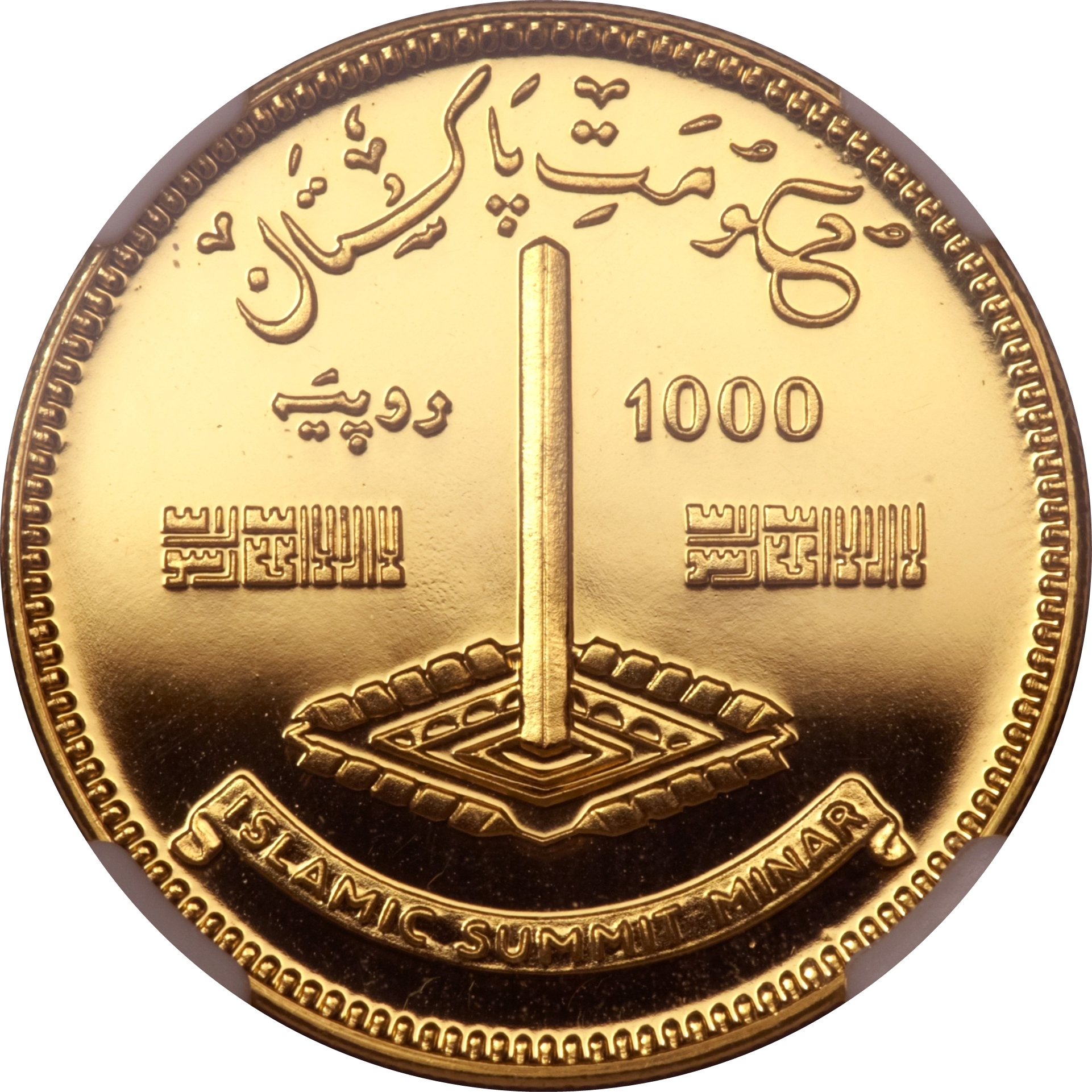 Pakistan Needs To Expire All Currency Notes And Bring New
