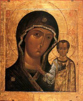 Kazan Icon of the Theotokos